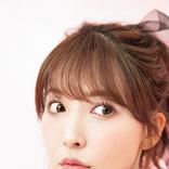 三上悠亜|アイドル、AV女優、K-POPアイドル、アパレルブランド設立までの道のりとは?