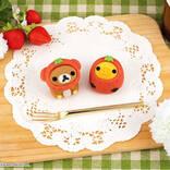 『リラックマ』&『キイロイトリ』イチゴになりきった和菓子が登場♪