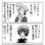 「そうだ!! 今は皆ヒマなはず!」 漫画家・島本和彦先生と藤田和日郎先生がはじめた掛け合い漫才が話題に