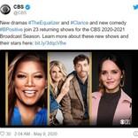 CBSが「Clarice」を今秋放送開始することを発表 「羊たちの沈黙」のFBI女性捜査官クラリスが主人公