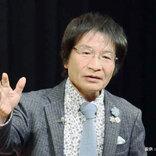 「あまりにもむごい」 尾木ママ、学校の教育体制に自論を展開