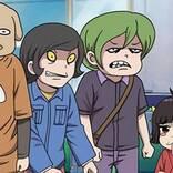 TVアニメ『 ざしきわらしのタタミちゃん 』柔らかいタッチで描かれるキャラクターたちに癒される