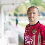 FC琉球・小野伸二「最終的に浦和を選んだのはお金じゃなくて、気持ちでした」