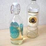 【イケア】おしゃれに液体を保存!ガラスボトル「KORKEN コルケン」
