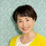 60歳過ぎても「老けこまない」生き方って?阿川佐和子さんのシンプルな流儀
