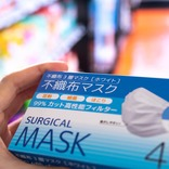 マスクを買う時は『偽物マーク』に要注意! 「確認しよう」「知らなかった」の声