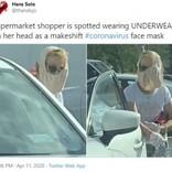 マスクの代わりに下着を被る女性が物議「あり得ない」「予防になっていれば問題ない」(米)