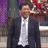 枡田絵理奈、夫が褒める吉田明世は「アホだよ」『さんま御殿』傑作選