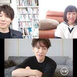 佐藤健・石原さとみ・香取慎吾ら37名が台本なしで会話するWEB動画公開