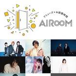 Perfume、DEAN FUJIOKA、藤原さくら、柳田将洋ら、アミューズのファンクラブ会員限定コンテンツを公開