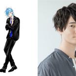 『JAZZ-ON!(ジャズオン!)』より駒田航、土岐隼一、神尾晋一郎、ランズベリー・アーサーのキャストコメント到着!