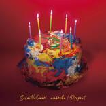 SEKAI NO OWARI、ニューシングルとベスト盤が発売延期&シングル収録曲とジャケ写解禁
