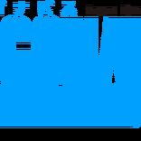 橋本祥平&伊藤昌弘が「Stay Home」を呼びかけ! 『ARGONAVIS from BanG Dream!』動画解禁♪
