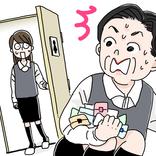 ア然…会社のトイレで目撃したベテラン女性社員の「ドロボウ行為」とは?