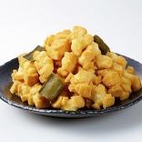 北菓楼、「北海道開拓おかき」に「えりも うに」味を追加 10種類目の新味