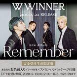 WINNER、世界20ヶ国で1位を獲得した最新アルバムの国内盤をリリース