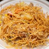 ファミマの「リンガーハット監修 長崎皿うどん」と、リンガーハットの「長崎皿うどん」を食べ比べてみた