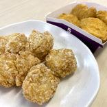 【新商品】マック『ひとくちタツタ』が「チキンマックナゲット」超えの予感大! 食べ比べた結果……!!