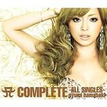 【ビルボード】浜崎あゆみ、2008年リリースのベスト盤がDLアルバム首位 安室奈美恵/あいみょんも再浮上