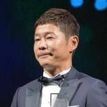 前澤友作氏のひとり親基金「(シングルは)自業自得」の声に「言葉には気を付けよう」