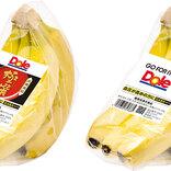 バナナで初めて、ドールのバナナが「機能性表示食品」として届出。バナナに含まれる GABAに血圧高めの人の血圧を下げる効果機能が