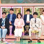 『プレバト!!』重大発表も!?梅沢富美男、永世名人までのヒストリーを振り返る
