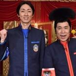 志村けんさんに大杉漣さんも…「ゴチになります!」20年分の名場面