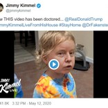 悪いことをしたのに絶対認めない女の子、ディープフェイクでトランプ大統領の顔にされてしまう
