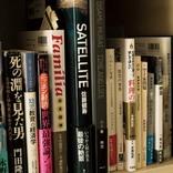 写真家・本城直季さんの本棚を拝見!「1回読んだだけで理解しようなんて、絶対できない」