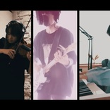 TK from 凛として時雨 ちゃんMARI、佐藤帆乃佳ら参加の『unravel HOME LIVE Ver.』をYouTubeプレミア公開決定