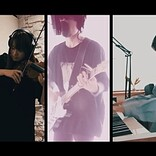 TK from 凛として時雨、ホームライブ映像「unravel」YouTubeプレミア公開