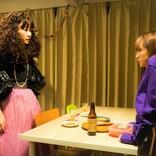 今夜の『捨ててよ、安達さん。』 梶原ひかりが本人役で登場 安達さんに威圧的な態度