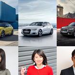 アウディ 「動画で生回答!Audi A1/A3/Q2オンライン質問会」YouTubeでライブ配信