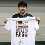 菅野など35人のサイン入りTシャツを出品! 巨人がチャリティーオークション実施中