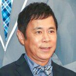 『チコちゃん』岡村隆史の発言に「厳しいご意見をいただきました」 番組降板はせず続投