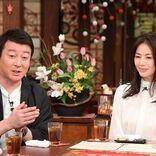 """井川遥、知られざる""""ママの素顔""""を告白『人生最高レストラン』"""
