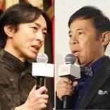 岡村隆史&矢部浩之『ナイナイANN』復活に期待「ピンチをチャンスに」、「単なるイジメと化していた」の声も