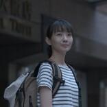 波瑠主演『路(ルウ)~台湾エクスプレス~』今夜スタート「これからの日本と台湾を強い絆で結んでくれる」