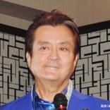 大和田伸也の『コロナ注意喚起』動画が話題に 「ギャップが最高」「ムファサー!」
