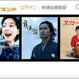 料金改定した「NHKオンデマンド」は得か損か?