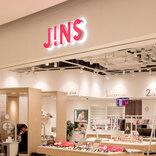 ジンズ、従業員に最大1日1000円 『営業継続特別感謝手当』を支給