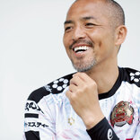 FC琉球・小野伸二「離れていても変わらない家族への気持ちと自分の心」