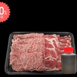 たむらけんじ経営の焼肉店、黒毛和牛・国産牛を半額で販売 「覗いてみて」