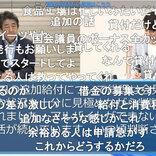 安倍内閣の緊急事態宣言による自粛の強要は、日本国民を使った動物実験だ/倉山満