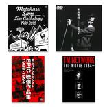 『STAY AT HOME & WATCH THE MUSIC』第1弾 佐野元春、岡村靖幸、エレカシ、TM NETWORKのライブ映像を無料配信