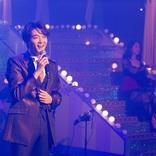井上芳雄が『ムーラン・ルージュ』、海宝直人&昆夏美が『ミス・サイゴン』楽曲を披露 『グリブラ』コメントも到着