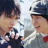 和田雅成主演のWEBドラマ『団地探偵R』シリーズに植田圭輔が悪役で参戦!八代拓スペシャルボイスメッセージも