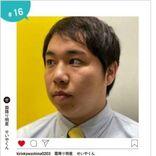 麒麟 川島明のワードセンスが超話題「タグ大喜利」がムック化