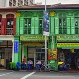 【新型コロナ終息後に食べに行きたい世界の料理】多民族の国ならではのシンガポールグルメ5選