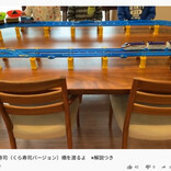 「回転寿司に行かなくても家でできますね 」プラレールで自宅に回転寿司を再現した動画が話題に